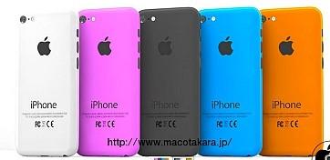 viene el iPhone Lite