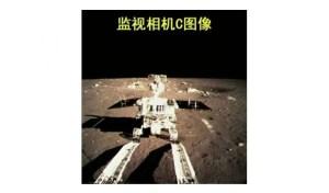 Chang'e-3