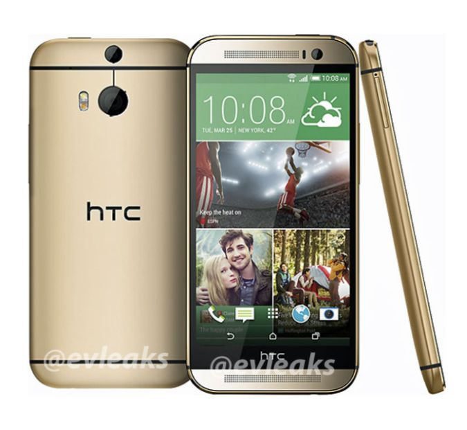 htc one gold oro dorado
