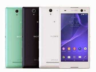 Sony Xperia para selfies