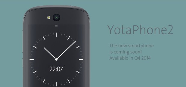 Yotaphone2-lanzamiento-diciembre-2014