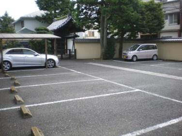 宗泰院【駐車場】