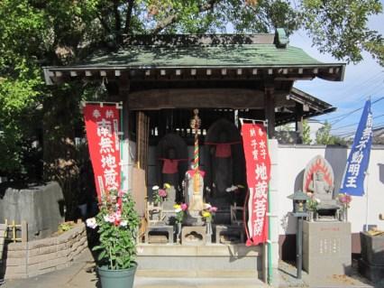 圓勝院(【地蔵菩薩像と水かけ不動尊】