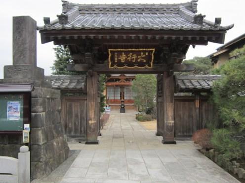 大行寺【山門】