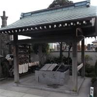 円福寺【手水舎】