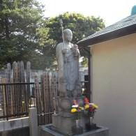 円蔵院【水子地蔵】