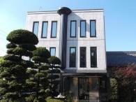 円蔵院【寺務所】