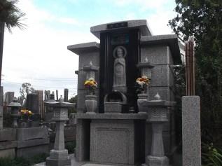 密蔵院【永代供養墓】