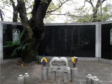 玄静院【永代供養墓】