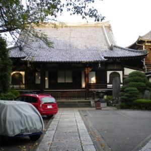 文京区向丘 海蔵寺