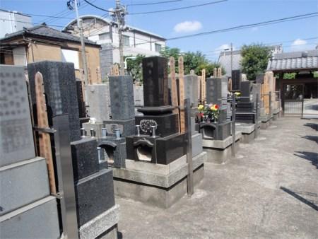 福寿墓苑 墓地