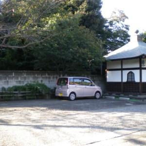 松應寺 駐車場
