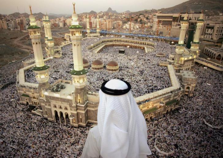 dominical año nuevo islam