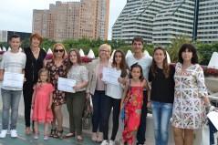 premios educacion 2016-16
