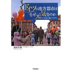 Takayama_2