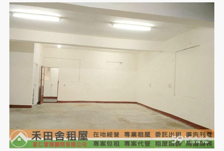 萬安街門口可停車網拍辦公工作室倉庫娃娃機 - 店面出租– 591房屋交易網