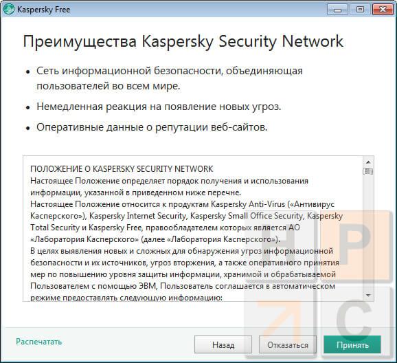 Kaspersky kostenlos aktivierungscode android Download Free