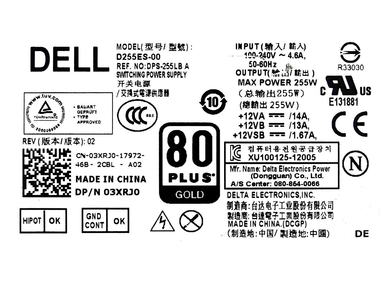 Dell Desktop Diagram