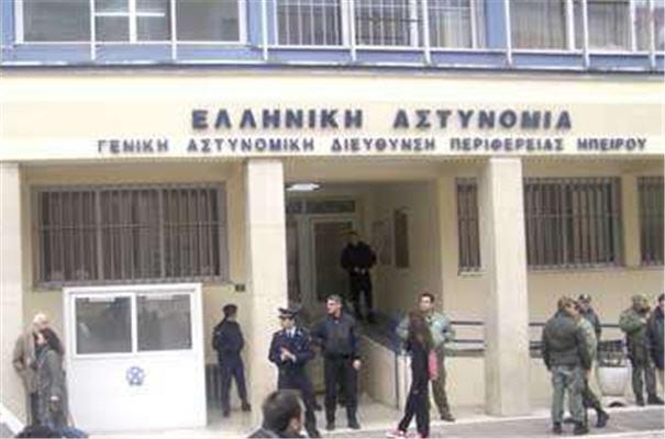 Αποτέλεσμα εικόνας για Μηνιαία δραστηριότητα των Αστυνομικών Υπηρεσιών Ηπείρου