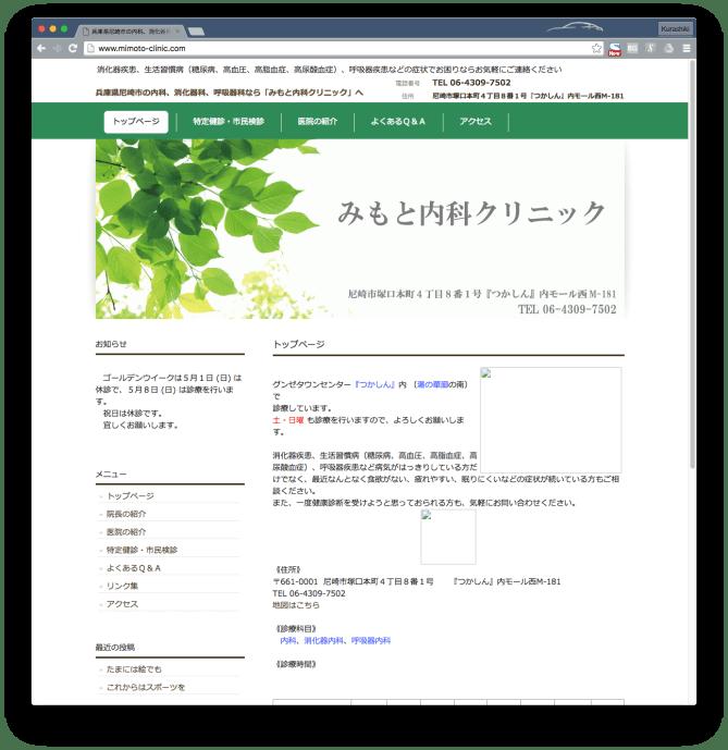 スクリーンショット 2016-05-16 21.16.36