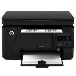 HP LaserJet Pro MFP M125a Printer