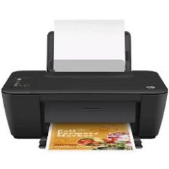 HP DeskJet 2549 Printer