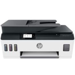HP Smart Tank 531 Wireless All-in-One Printer