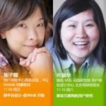 User Friendly 2012 大會工作坊介紹 之5