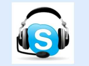 Прохождение Skype-интервью