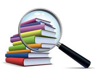 Каталог должностных инструкций 2021 - скачать ДИ
