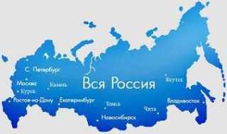 Подбор персонала в Москве и регионах России.