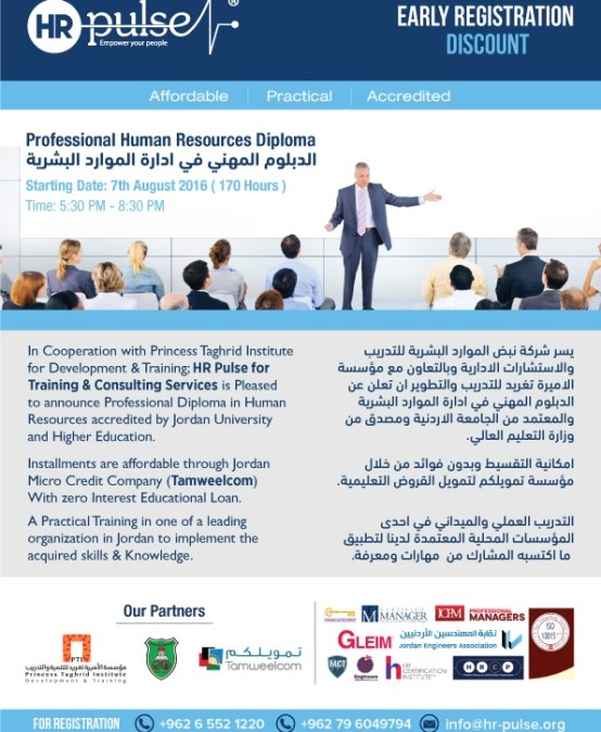 Professional Human Resources Diploma