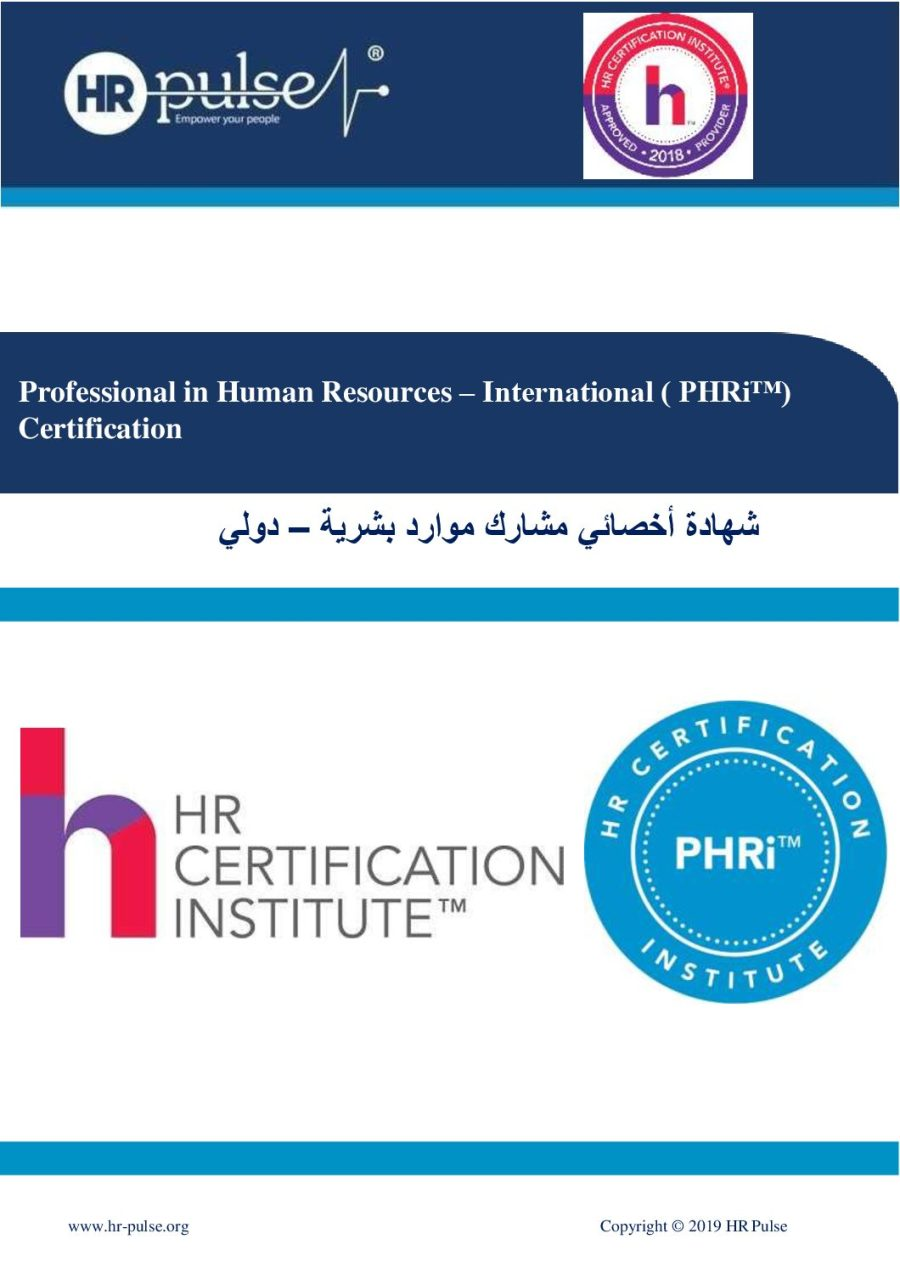 PHRI _ Certification_ English Version_ 2019