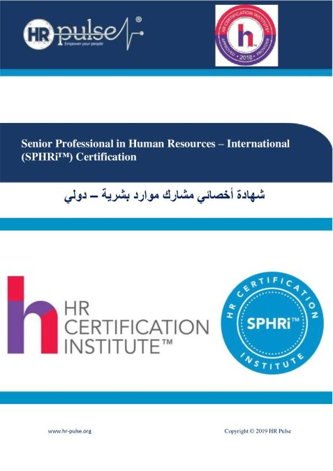 SPHRI _ Certification_ English Version_2019