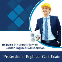 Professional Engineer ®