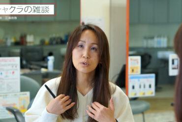 チャクラの雑談 美容師 三浦さん #02 全4回