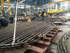 Fabrication Heating Coil