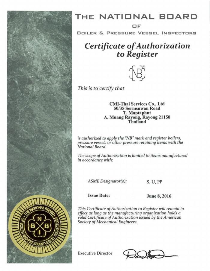 nb-certificatejpg_page1