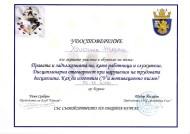 mg_obshtina_burgas_2011-page-002