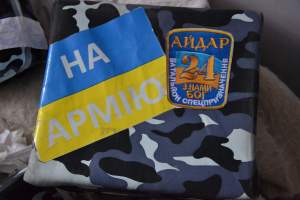У Луцьку затримали «комунальників» зі Львова, які збирали гроші на «батальйон «Айдар» Національної гвардії»