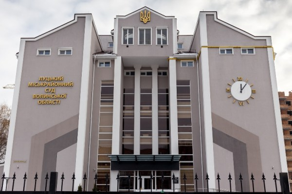 Генеральна прокуратура України зливає справу Вандьо?