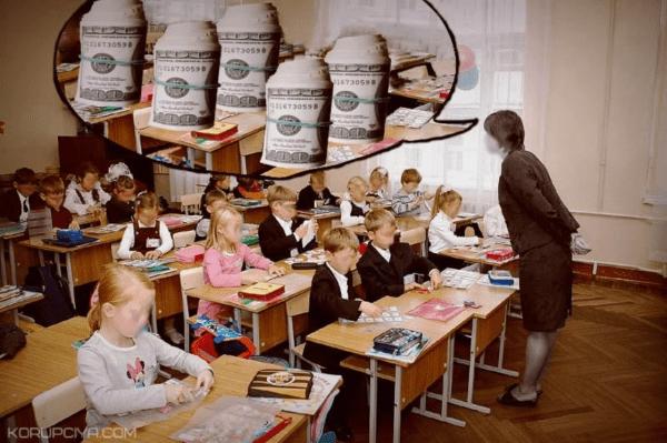 Відмивання коштів в Любешові через початкові школи та ліцеї