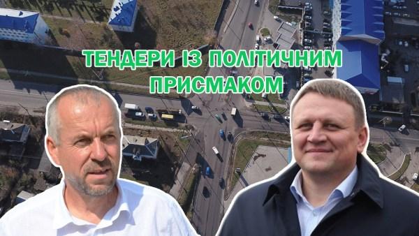 В Європу чи до «УКРОПу»: куди ведуть відремонтовані дороги у Луцьку