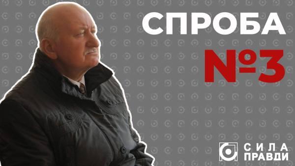 Волинського суддю-хабарника судитимуть втретє