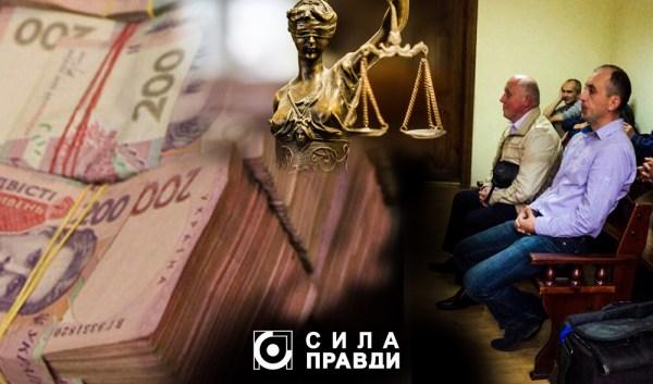 Справа волинських податківців: в Луцьку судять за хабар, у Львові призначають директором підприємства