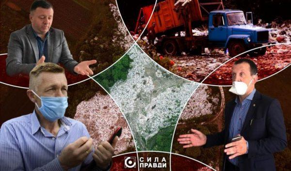 Політика проти екології: на Горохівщині громади не можуть домовитись про полігон і викидають сміття в поле