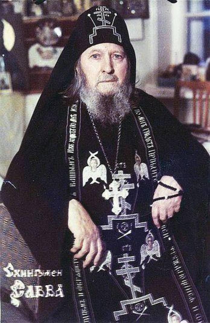 архимандрит рафаил карелин