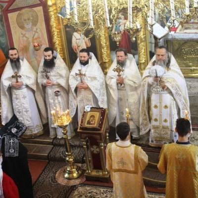 Праздник Святого Василия Великого - 14 января 2018
