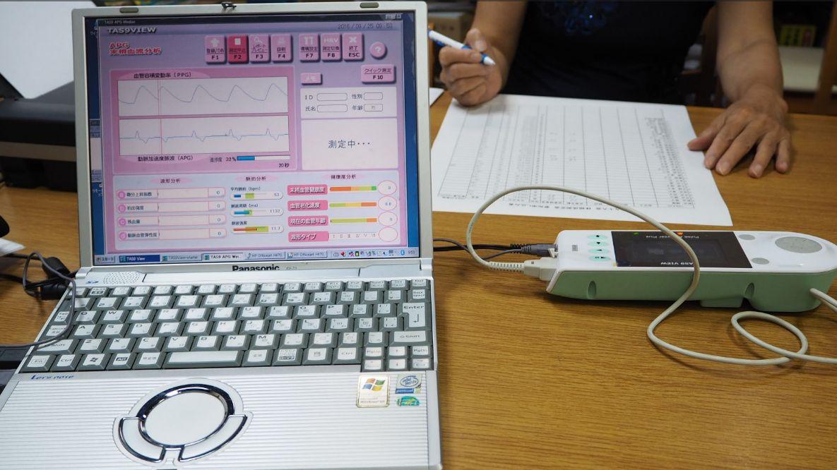 血管年齢測定 レンタル イベント