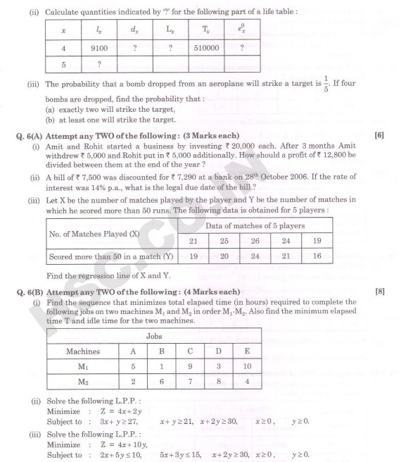 maths comer hsc march 2014 4